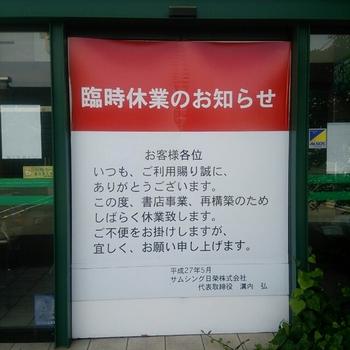 2016-06-26_19.39.08.jpg