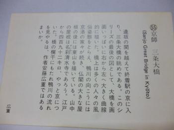 P1010233.JPG
