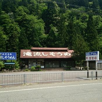 2014-05-31_22.27.59.jpg