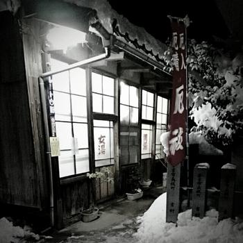 2017-01-23_18.33.46.jpg